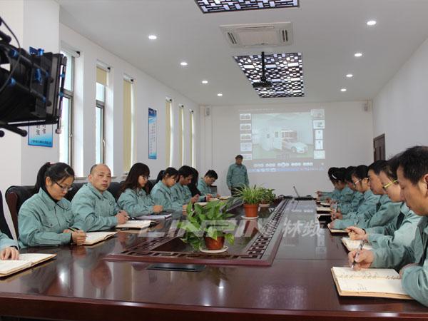 林频专业技术培训
