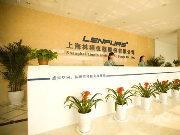 林频实验生产设备