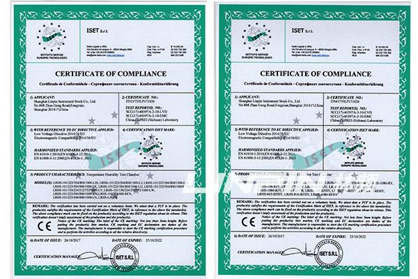 匠心筑梦 热烈祝贺我司产品通过欧盟CE认证